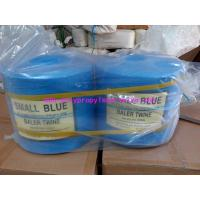China Polypropylene twine for industry , agricultrue use , high tenacity poly twine rope wholesale