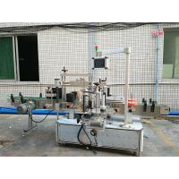 China Flat / Round  / Square Bottle Sticker Labeling Machine Front And Back 2300W wholesale