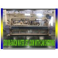 Buy cheap Polyester Bed Sheets Weaving Water Jet Loom Machine 11 Feet Width Shuttleless from wholesalers