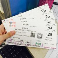 Fashion paper printed ticket printing,OEM design matte lamination printing ticket,custom printed entrance tickets