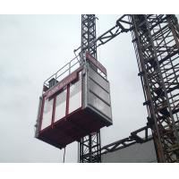 China High Capacity 2000kg Building Hoist Construction Site Elevator With VFC System wholesale