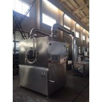 Buy cheap Lab coating machines for tablets with eliminate relux pipe adjustable direction from wholesalers