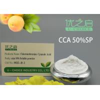 Buy cheap CAS No 89325-49-5 White Fungicide Chloroisobromine Cyanuric Acid Powder from wholesalers