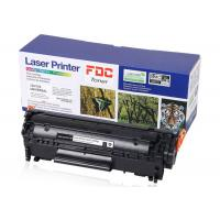 China 12A Compatible Printer Cartridges 2000 Pages For HP LJ 1010 1012 1018 1020 1022 wholesale