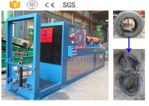 Quality Old Tractor Tire Recycling Equipment , Waste Tire Shredding Equipment for sale