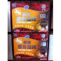 China Kending 365 Coffee Fast Lost Weight wholesale