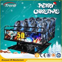 China Air Injection Amusement Park 5D Movie Theater Luxury Seats With 12 Special Effects wholesale