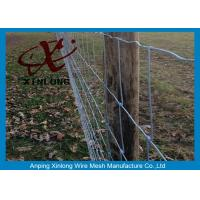 China Commercial Galvanized Field Fence For Live Stock Easy Maintenance  wholesale