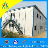 China cheap prefab portable house for sale on sale