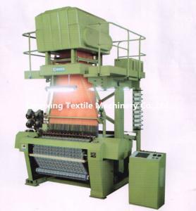 China rapier loom label weaving machine on sale