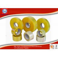 China Water Activated Yellow Transparent BOPP Packing Tape High Strength wholesale