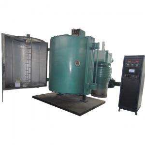 China Durable Double Doors Plastic Caps Vacuum Metallizing Equipment For Silver Golden Shiny Colors wholesale