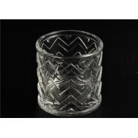 Cylinder Clear Glass Candle Holder 69ml Capacity Embossment Pillar