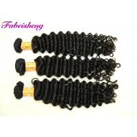 China Unprocessed Real Malaysian Curly Virgin Hair Extensions Natural Color wholesale