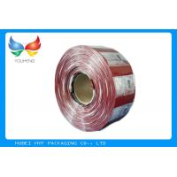 China Transparent Heat Shrink Film Rolls 40mic For Full Body Shrink Sleeves Labels wholesale