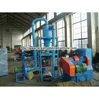 China Recycling Rubber Grinder Machine , Plastic Grinding Machine Wear Resisting on sale