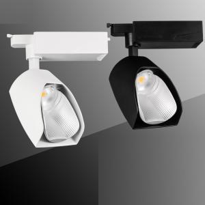 China Shovel Shaped Cree COB LED Track Light For Shop on sale