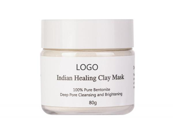 Quality Skin Whitening Powder Face Mask Deep Cleansing Indian Healing Clay for sale