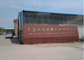 Qingdao Oulu Rubber Plastic Machinery Co., Ltd