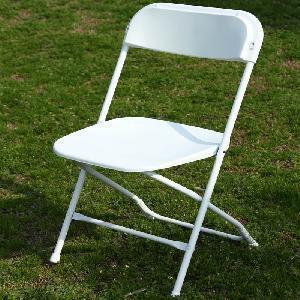 China Metal Chair (B-001) wholesale