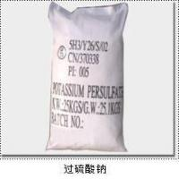 China Potassium Persulfate wholesale