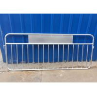 Steel Crowd Control Barriers Ireland  Detachable Feet Type With Galvanized Surface