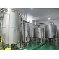 Buy cheap Leading Manufacturer of Automatic Drinking Water Treatment Systems For Food , Beverage Processing from wholesalers