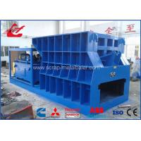 Buy cheap Automatic Scrap Metal Shear Box Mouth Cutting Machine 1400 Blade Length 10 Ton Capacity from wholesalers