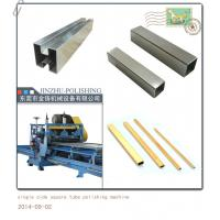 China Automatic Stainless Steel Square Tube Polishing Machine 2000*600mm Worktable Size on sale