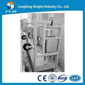 China Electric suspended working platform / construction gondola / aerial working platform wholesale