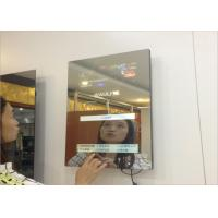 China Tempered Glass Smart Mirror Display Light Lcd Board 43