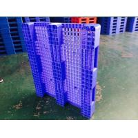 China Anti Slip Heavy Duty Warehouse Pallet Racks With 4000KG Max Load Capacity wholesale