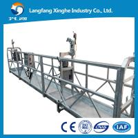 China Temporary suspended access scaffolding , building painting steel swing stage , winch gondola platform for maintenance on sale