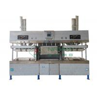 China Molded Pulp Paper Plate Making Machine for Easy Operating  Ecowares Production Line wholesale