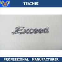 China Car Logo ABS Plastic Silver Body Sticker Car Emblems Custom Badge For Cars wholesale