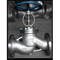 China GOST Carbon Steel Globe Valve wholesale