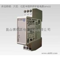 China 3 phase voltage monitoring relay DPA55CM44 on sale