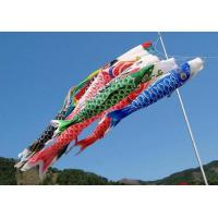 China Customized Japanese Fish Windsock Polyester Satin Decorative Outdoor 100cm wholesale