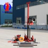 China Made In China 30M Rock Core Sample Machine Geological Survey Drilling Rig For Sale wholesale
