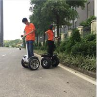 China Solid Tire Two Wheels Self Balancing Electric Scooter Flexible Control wholesale