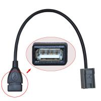 Quality USB cable for 2008 Onwards Honda Civic Jazz Fit CR-V Accord CR-Z Insight USB CABLE ADAPTER for sale