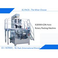 China Professional Rotary Packing Machine Food Level For Small Granular Products wholesale