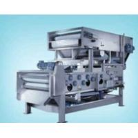 China B (X) AM plate and frame type filter press sludge on sale