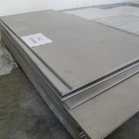 China pure  titanium sheet wholesale
