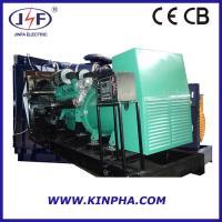 50 Hz Jinfa Diesel Generator Set 25kVA~188kVA