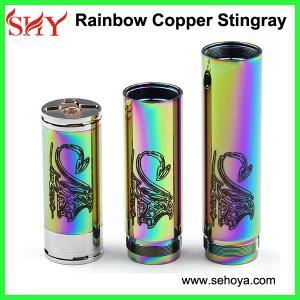 China rainbow copper stingray mod 26650 battery mod wholesale