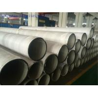 Buy cheap ASTM A312 / A358 Welded Stainless Steel Pipe Class 4 TP316L TP304L ABS Approved from wholesalers