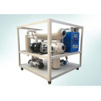 Double Vacuum Transformer Oil Purification Machine / Oil Purification Systems