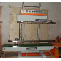 China auto vertical film sealer from China Coal Group wholesale