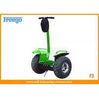 China Two Wheel Electric Vehicle Self Balanced wholesale